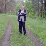 Сергей 48 Кузнецк