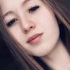 Алиса, 18, г.Ижевск