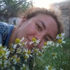 Lina, 39, Bukhara