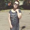 Екатерина, 23, г.Першотравенск
