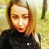 Даша Ивашова, 26, г.Иркутск