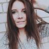 Ирина, 18, г.Смоленск