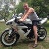 andrey, 32, Kirov