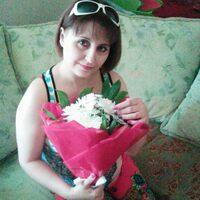 Татьяна, 40 лет, Стрелец, Кемерово