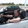 Руслан Москович, 31, г.Берлин