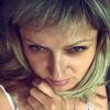 Natalya, 39, Strezhevoy