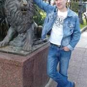 Miro 46 Москва