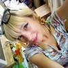 Юлия, 19, г.Изобильный