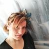 Юлия Измайлова, 34, г.Армавир