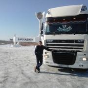 Олег 41 год (Рыбы) хочет познакомиться в Тынде