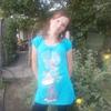 Ирина, 29, г.Долинская