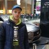 Radu, 27, г.Лондон