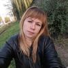 Алеся, 31, г.Новомосковск