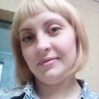 Екатерина, 35 лет, Стрелец, Бугуруслан