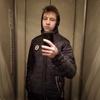 Александр, 16, Мелітополь