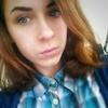 Аня, 18, г.Донецк