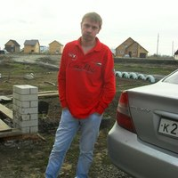 Слава, 30 лет, Близнецы, Барнаул