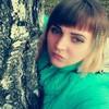 Виктория, 25, г.Екатеринбург