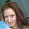Регина, 22, г.Петропавловск