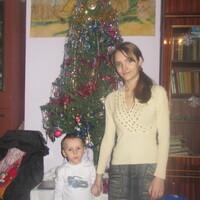Наталья, 24 года, Водолей, Бийск