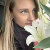 Юлия, 34, г.Екатеринбург