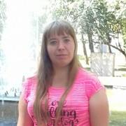 Наталья 23 Полтава