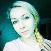 Катя, 24, г.Челябинск