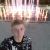 Эдвард, 19, г.Днепрорудное