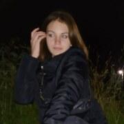 Алёна 18 Москва