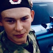 Александр 20 Ростов-на-Дону