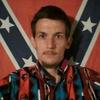 David, 28, г.Киссимми