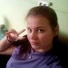 Аришка, 27, г.Мурманск
