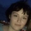 Евгения, 32, г.Хабаровск
