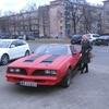 Nina, 50, г.Warszawa