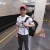 Акжигит Арстан углу, 22, г.Москва