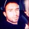 Erik, 27, г.Анапа