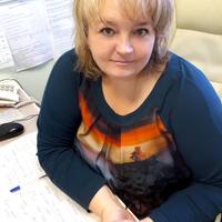 Наталья, 45 лет, Телец, Самара