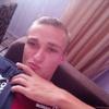 Ruslan, 20, Uzhgorod