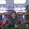 владимир, 44, г.Борзя