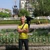 Сергей Кошман, 36, г.Таганрог