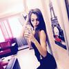 Lina, 24, г.Армавир