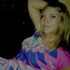 Анастасия, 31, г.Иркутск