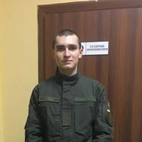 Назар кузема, 21 год, Рыбы, Киев
