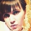 Ирина, 21, г.Лермонтов