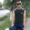 арсалан, 21, г.Дзержинский