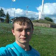 Юрий 27 лет (Овен) хочет познакомиться в Красногорском