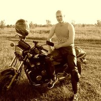 Илья, 25 лет, Водолей, Королев