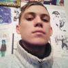 Даниил, 18, г.Ростов-на-Дону