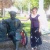 Ирина, 54, г.Асбест