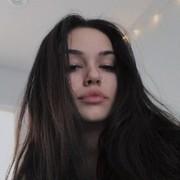 Екатерина 20 Харьков